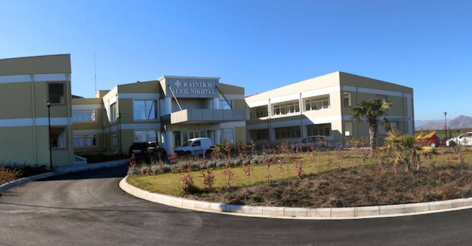 Ψυχιατρική Κλινική Άγιος Νικήτας - 'Οψη Κτιρίου