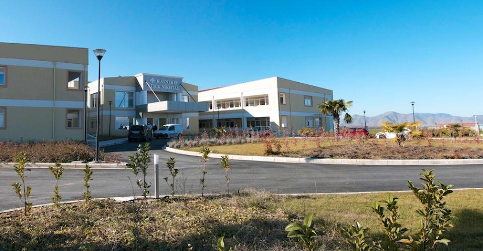 Ψυχιατρική Κλινική Άγιος Νικήτας - 'Οψη κτιρίου - Περιβάλλοντας χώρος